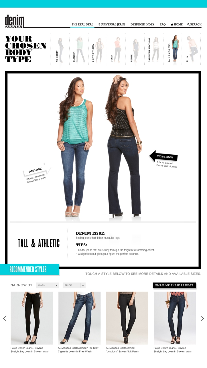 Bloomingdale's: Denim Seeker - Tall Athletic Fit