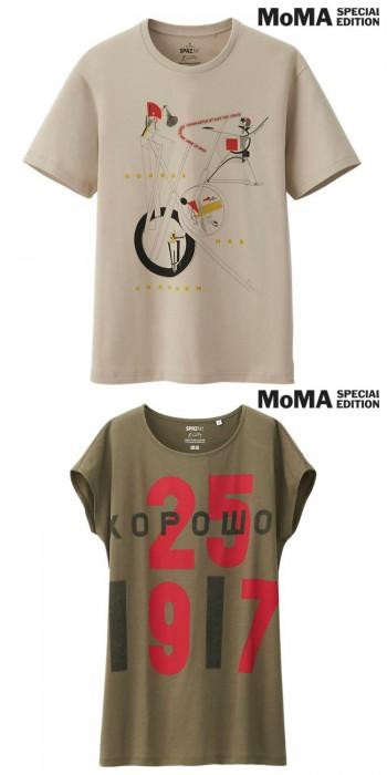 Uniqlo moma sprz ny collaboration thpfashion blog for Uniqlo moma t shirt